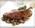 フランス産鴨もも肉のコンフィ