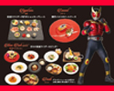 【仮面ライダー③】料理を選べるプリフィックスコース【予約制】