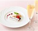 【乾杯ドリンク&特製ケーキ付き】アニバーサリープランディナーブッフェ 6,000円