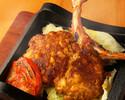 筑波鶏もも肉一枚スパイシー焼きと炭火焼き鳥など9品【2H飲放付】4400円(税込)
