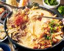 ◆120分飲み放題付チーズダッカルビ&プルコギコース◆