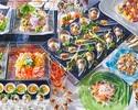 【6月】ランチブッフェ★ 牛肉の鉄板焼きやホタテと海老の鉄板焼きも食べ放題!! 小学生1,750円