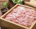 国産豚とレタスのせいろ蒸し×真鯛とごぼうのアラ炊きなど全8品【2H飲み放題付き】 4500円(税込)