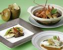 旬の味覚を楽しむ「夏の会食コース 翡翠」全8品