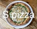 高知ピーマン、しらす、からすみ(S pizza)