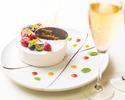 【記念日ディナー】メッセージ付きホールケーキ&選べるワンドリンク付き!お造り盛り合わせや比内地鶏の薬膳水炊きなど全10皿