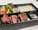 【テイクアウト】神戸牛と和牛の3種食べ比べ「3KB弁当(3 kinds beef)」合計150g
