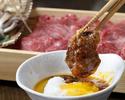 【お食事に】厳選国産黒毛和牛と牛タンのオイル焼き×金目鯛の煮付けなど11品