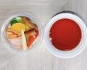 【たっぷり野菜のコンソメスープ】