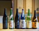 【HP限定】伊賀酒を愉しむペアリングディナー