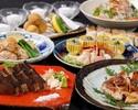 【記念日プラン】アニバーサリープレート付き! 名物の「かつをの藁焼き塩たたき」や「炙り鯖棒寿司」など全11品 土佐漫遊コース