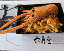 【テイクアウト】赤座海老の焼ききしめん弁当