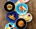 牛肉料理&マルズワイ蟹と海老料理食べ放題プラン【サラダバー&ソフトドリンクバー付】