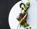 営業再開記念!早割15 5%引き【DINNER COURSE】Gastronomie ガストロノミー