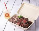 【TAKE OUT当日払い】ビーフハンギングテンダーステーキ 200g ¥990( ¥1,069)