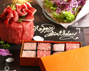鴨川のせせらぎの中で近江牛肉ケーキでお祝い 納涼【肉チョコ付きSPアニバーサリーコース】