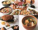 【ランチ】◆ホテル公式オンラインサイトWEBプラン◆ 選べる1ドリンク付き 土日祝ランチブッフェ