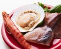 海鮮セット(ホタテ2枚/サザエ1個/海老3尾)
