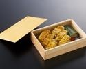 【テイクアウト】こよみ 穴子箱寿司