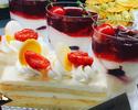 【テイクアウト】人気の特製カットケーキ 1個からお土産に
