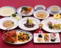 【桃花里】姿フカヒレ煮込み、北京ダック、ロブスターの葱生姜炒めなど全8品