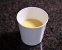 【ジランドール】コーンクリームスープ
