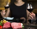 [Web reservation only] Japanese black beef eating comparison lunch course with increased meat + one drink to choose from