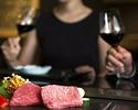 【Web予約限定】黒毛和牛食べ比べディナーコース シャンパンフリーフロー90分制