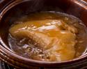 【26品シグネチャーコース】フカヒレの土鍋煮込みや北京ダックなど(17時限定)