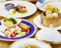 【記念日向け特別価格】フカヒレの姿煮コース