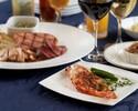 新フリードリンクプラン●肉と海鮮いろいろプラン(¥6,600/お1人様 2時間制)