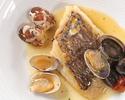 【web限定価格】真鯛のアクアパッツァ