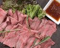 【web限定価格】甲州牛ランプの ローストビーフ