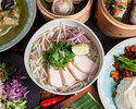 Selectable main and noodle dishes! A total of 10 Asian food courses with a hearty volume that also includes the popular Tom Yum Kung