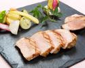 """Japanese-style Kaiseki course """"Watsuki (Wagetsu)"""" all six dishes"""