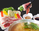 夏季限定!!彩り野菜のしゃぶしゃぶコース