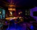 Private Dining Room | A La Carte Menu