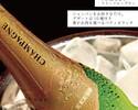 【平日限定・シャンパンをお好きなだけ】デザートは10種、メインのステーキを選べるパティオランチA