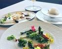 【Menu de Légumes】全7皿ディナー+乾杯ドリンク