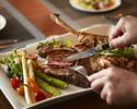【ディナー】Meat Platter Selection 世界の肉フェア