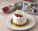 プランB  記念日バースデーセットショートケーキ10センチ、写真&オリジナルフォトフレーム、一輪花<お食事のオーダーと一緒にご注文ください。>