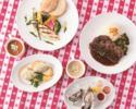 【WEEKEND LUNCH】お魚orお肉 メイン料理選択可!+ノンアルコールスパークリングワイン(土日祝限定)