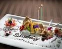 【デザートプレートで祝福!】〜前菜・パスタ・肉も魚もWメイン・デザート・コーヒー付き(全5品)〜