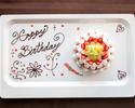 【半個室確約★ホールケーキ付Anniversaryコース】選べる乾杯ドリンク+Wメイン全6品