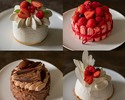 【DINNER】選べる特製ケーキ 記念日プラン