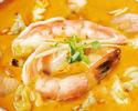 【單獨咖哩】混合海鮮咖哩