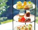 Afternoon Tea Set: Chestnut
