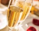 【Web限定 北海道フェア】 平日×Dinner buffet+乾杯スパークリングワイン付きプラン 120分制