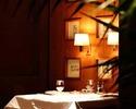 <タイムセール>【ディナー】お席のご予約+ウェルカムドリンク