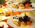 【Dessert Cafe】ハロウィンナイトティーパーティー【2021年10月29・30・31日限定】